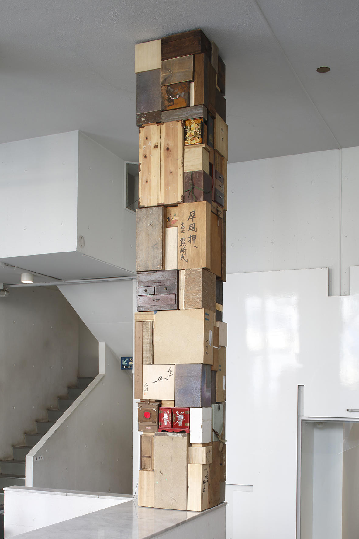 Pillar of Boxes