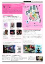 YEBIZO MEETS PAPER  表面_ページ_2.jpg