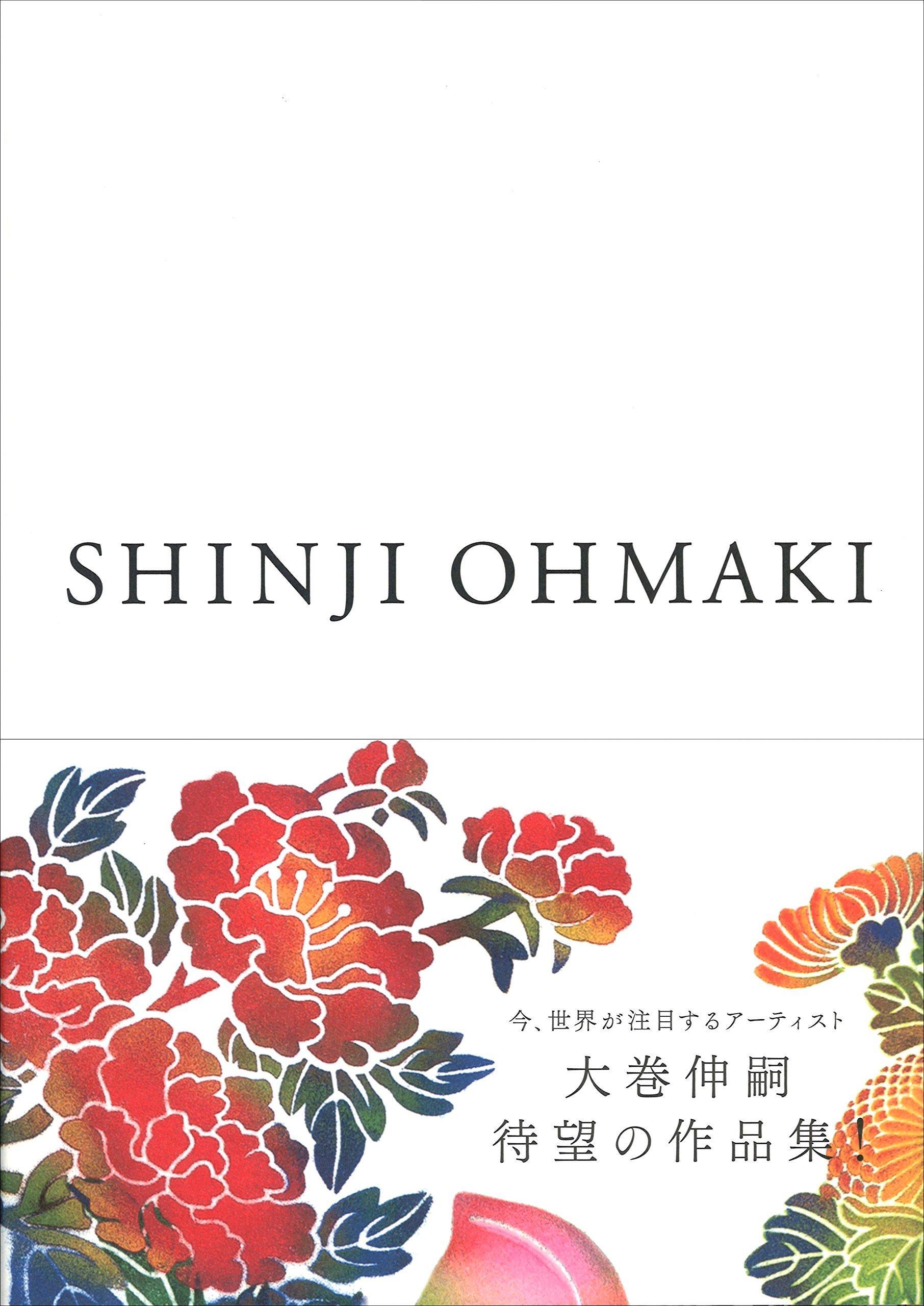 SHINJI OHMAKI