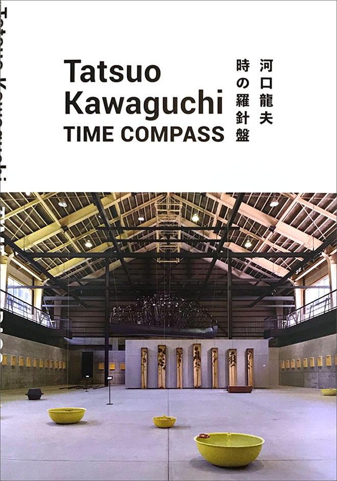 Tatsuo Kawaguchi : TIME COMPASS