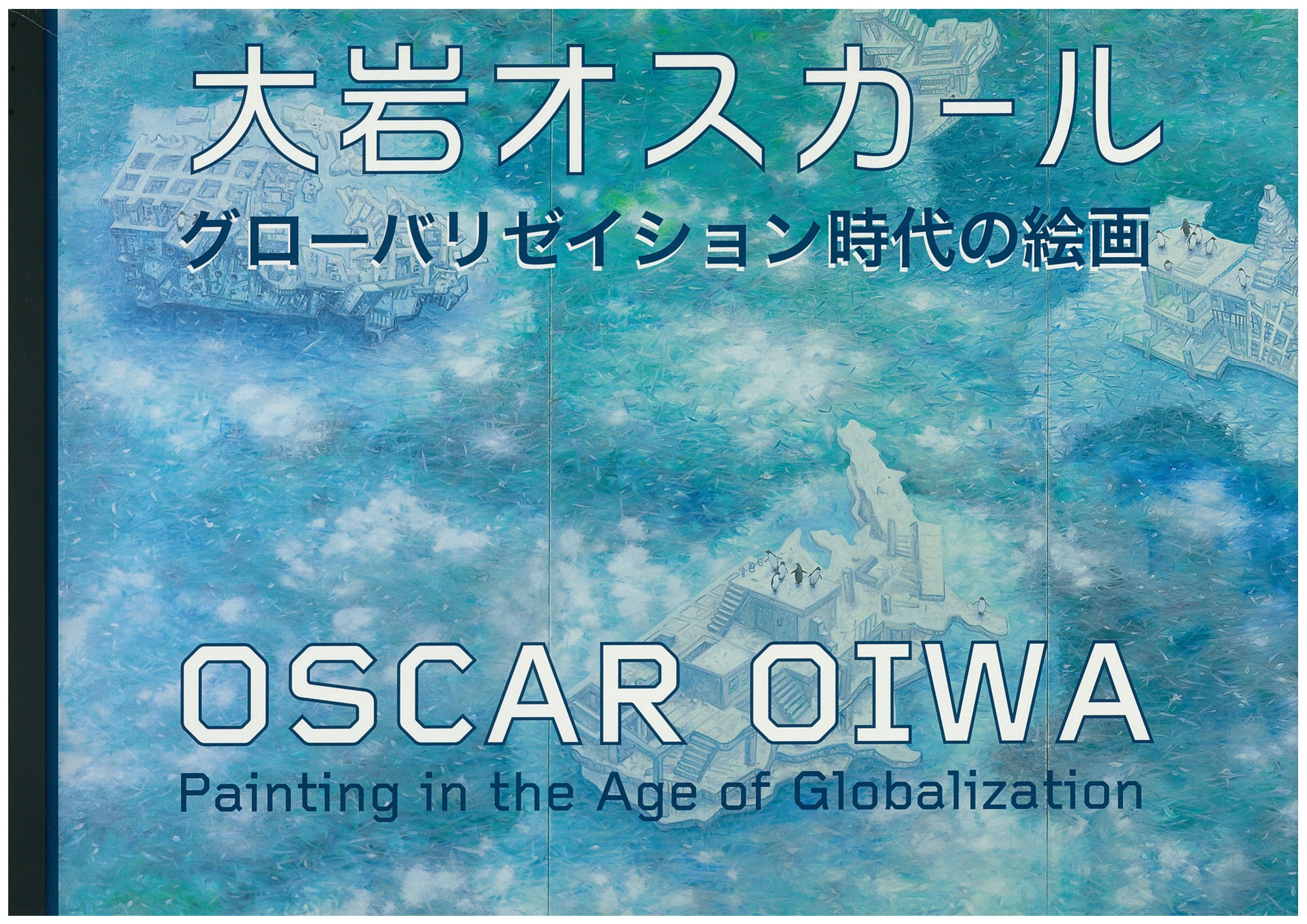 Oscar Oiwa: Painting in the Age of Globalization