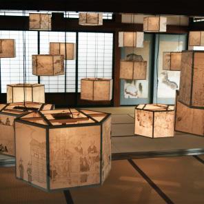 Echigo Tsumari Art Triennale 2015 Art Tour Report No.11 - Nozomi Tanaka