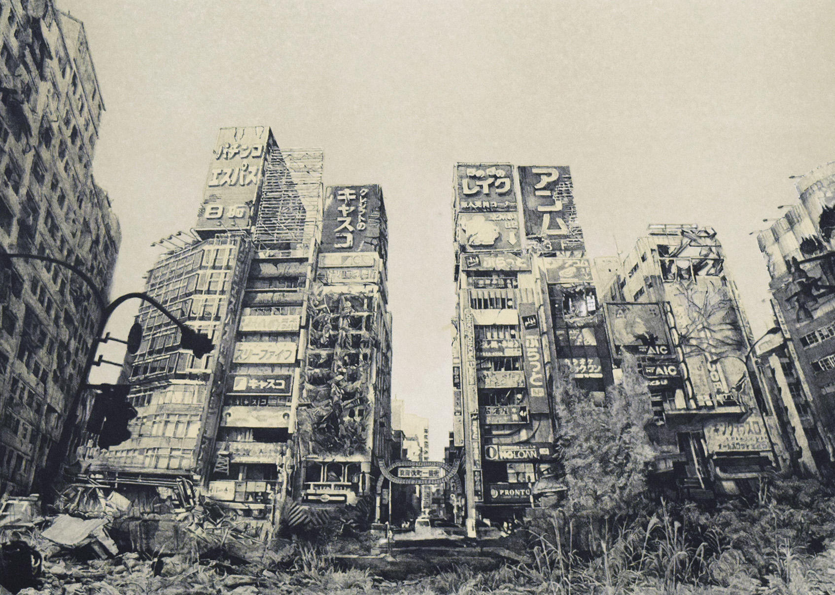 元田久治、大岩オスカール @ 松濤美術館、渋谷