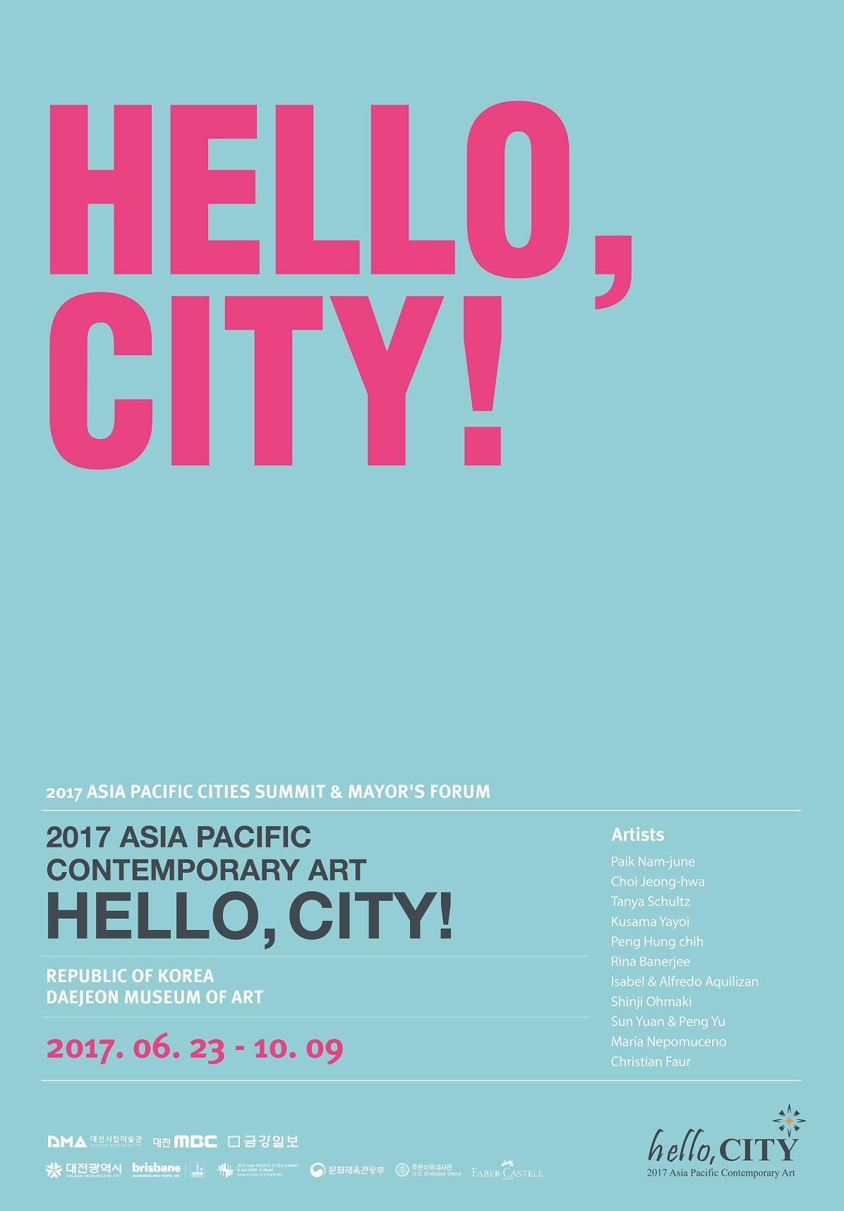 大巻伸嗣、アルフレド&イザベル・アキリザン 「 Hello, City !」に出展、テジョン、韓国