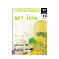 Miyuki Takenaka on cover: art_icle June/July Summer issue