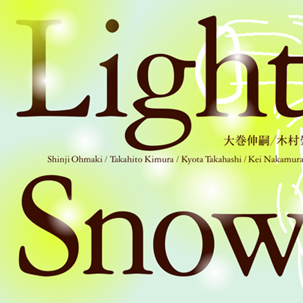 Shinji Ohmaki participates the group show at Echigo-Tsumari Satoyama Museum of Contemporary Art KINARE