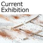 Cai Guo-Qiang       solo exhibition: Art Island