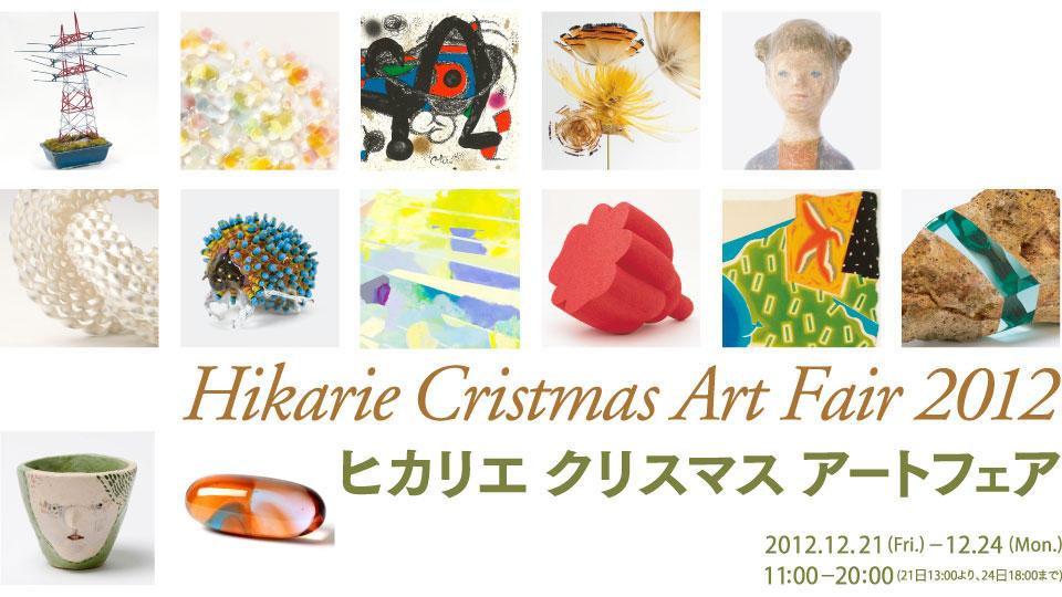 Event at Shibuya Hikarie