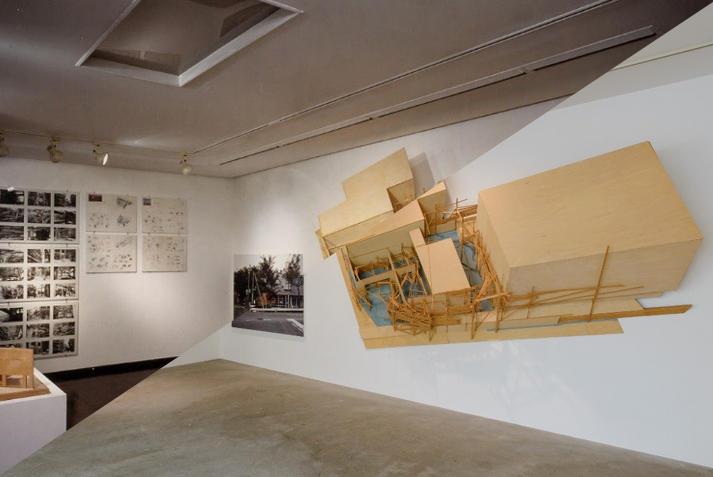 Column on Tadashi Kawamata exhibition,
