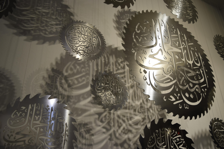 New works of Mounir Fatmi: The Machinery