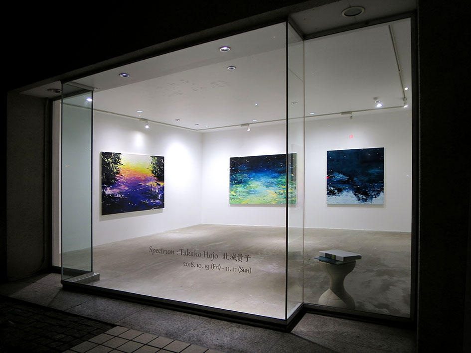 New works of Takako Hojo : Prismatic Color 5