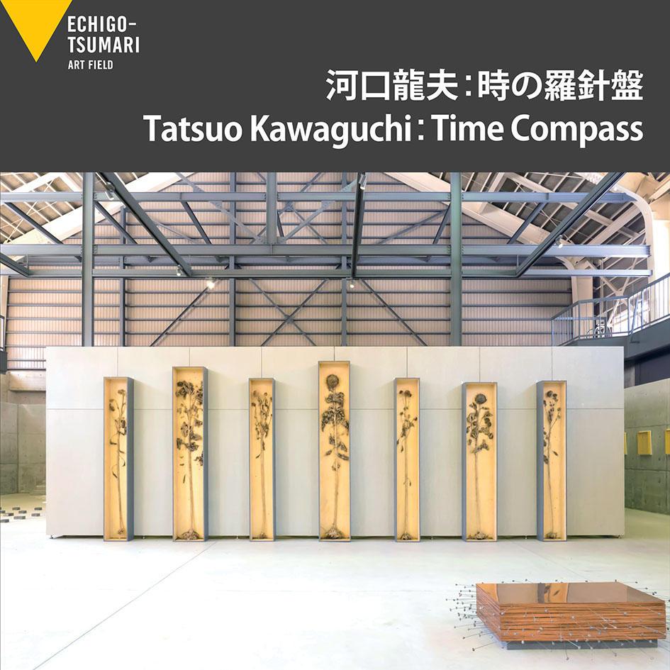 Tatsuo Kawaguchi @ Kiyotsu Soko Museum of Art (SoKo), Niigata