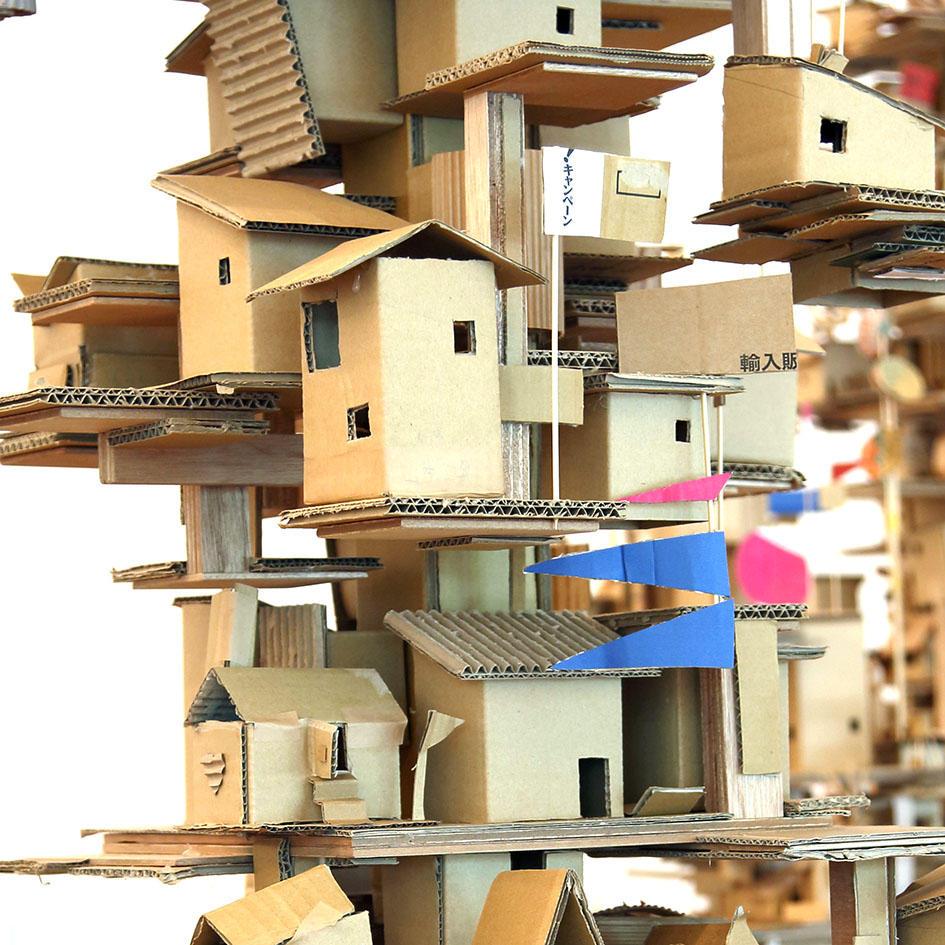 アルフレド&イザベル・アキリザン展によせて ー 東京都現代美術館学芸員 崔敬華氏コメント